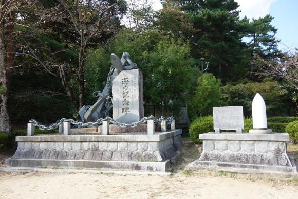 岡崎市・戦艦長門の副錨01