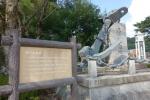 岡崎市・戦艦長門の副錨02