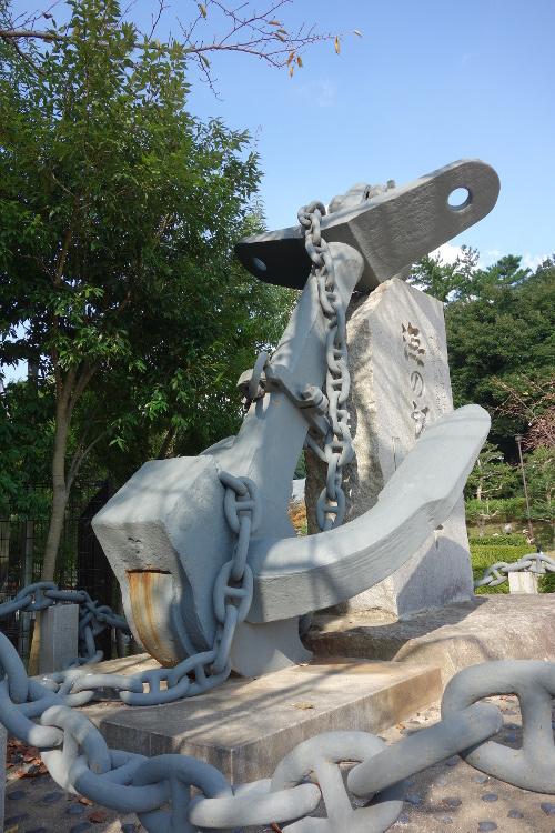 岡崎市・戦艦長門の副錨04