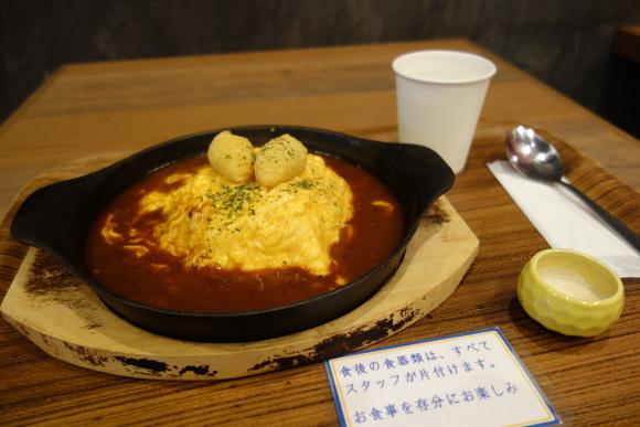 八丁味噌オムライス11