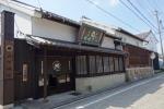 八丁味噌オムライス06