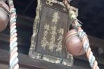 白絲濱神社12