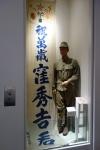 舞鶴引揚記念館05