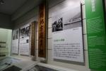 舞鶴引揚記念館15