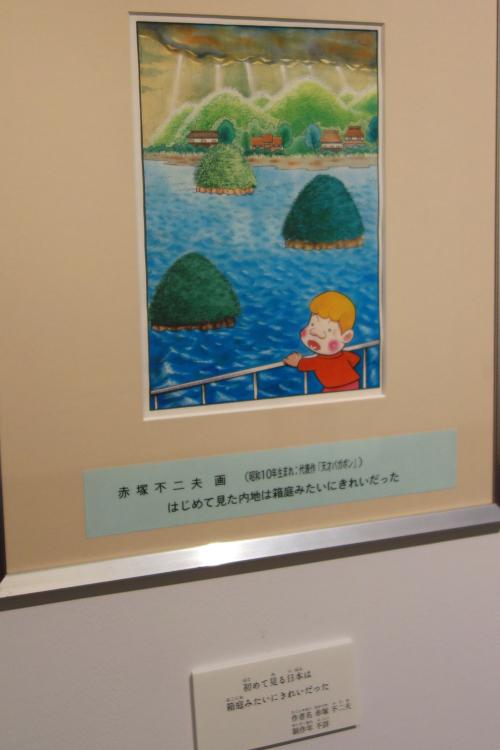 舞鶴引揚記念館18