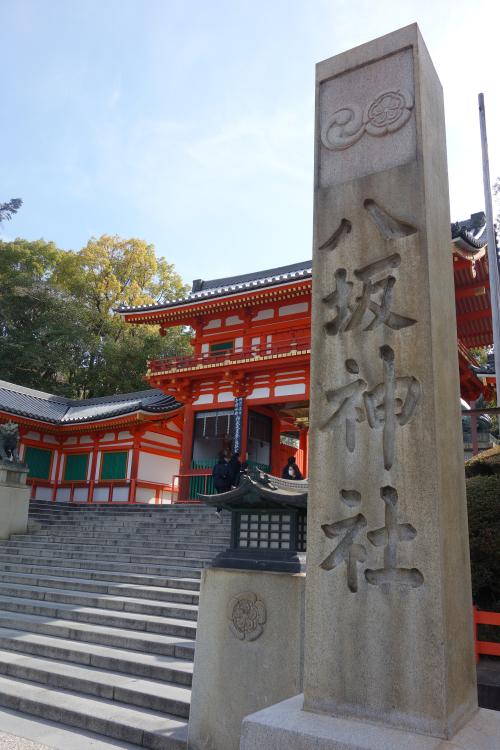 八坂神社・本殿01