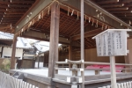 八坂神社・本殿09