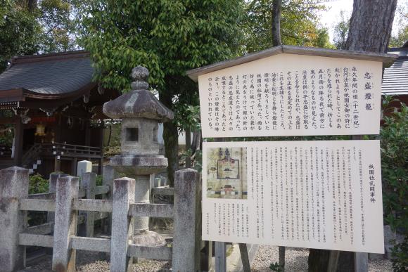 八坂神社・美御前社・忠盛燈籠05