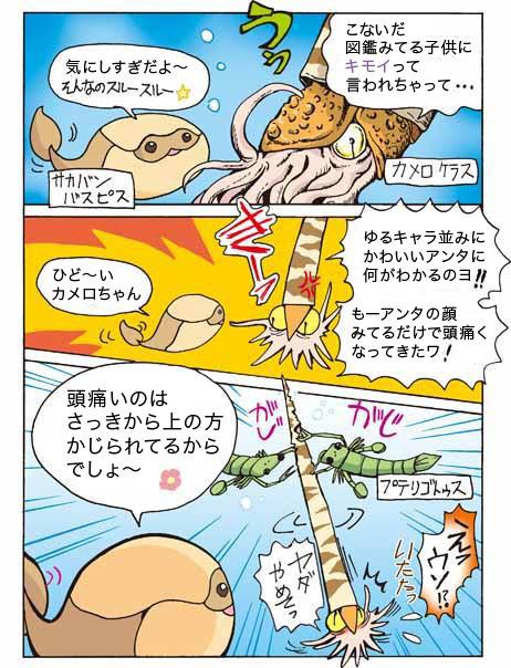 koseibutu03.jpg