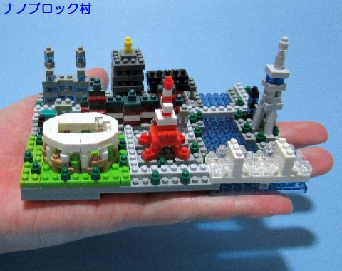 6611ミニ東京1