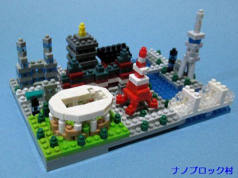 6612ミニ東京2