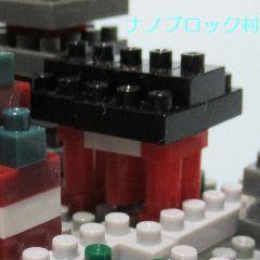 6615ミニ東京 (30)