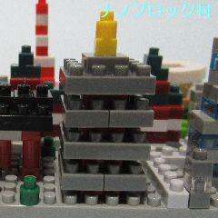 6616ミニ東京 (31)