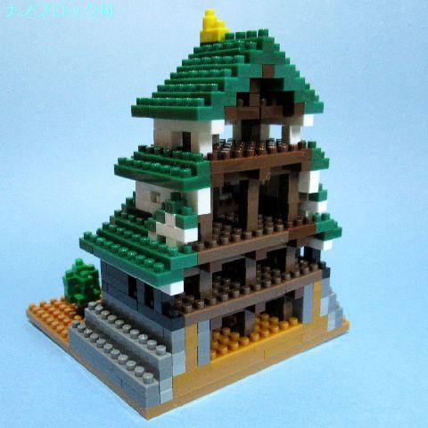 6631城断面1(8)