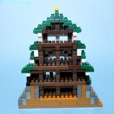 6632城断面2(26)