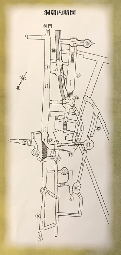 洞内略図IMG_1375