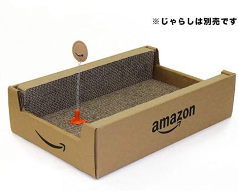 Screenshot_2020-08-30 Amazon co jp: [Amazon限定ブランド] Petzone 爪とぎ Amazonボックス つめみがき 猫用 ペット用品(2)