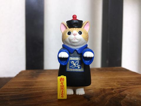 Jiangshicat4_062120