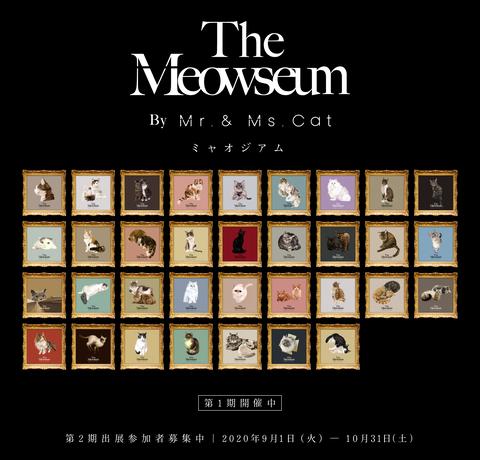 TheMeowseum_sub3