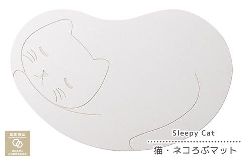 nanolife_sleepycat.