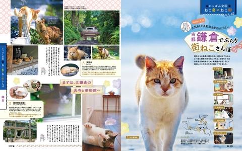 nyapple_sub7_kamakura