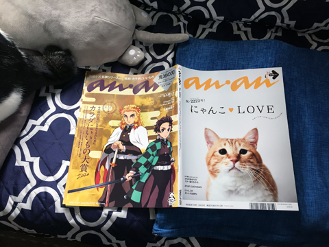toto+anan2_102220