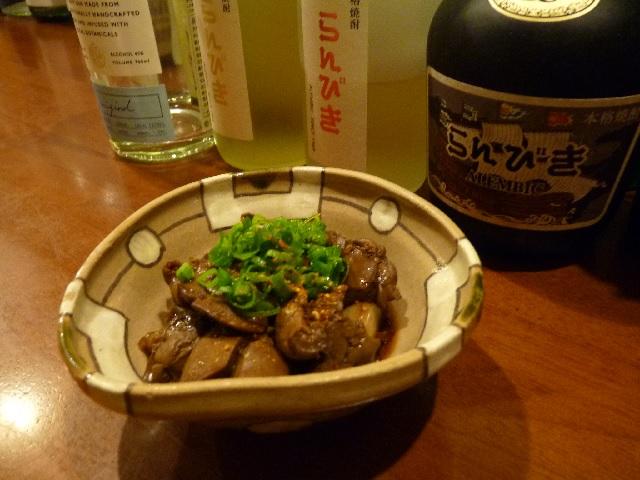 torikimo20201020.jpg