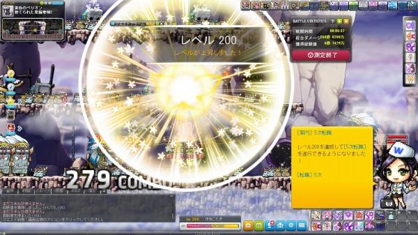 Maple_A_200703_131600.jpg