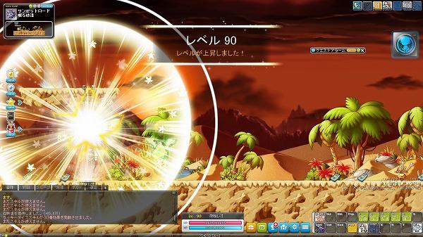 Maple_A_200705_182744.jpg