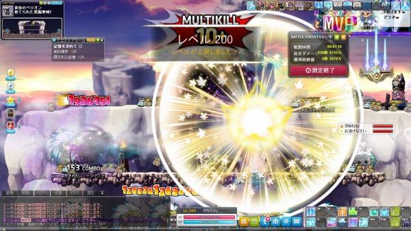 Maple_A_200803_153352.jpg
