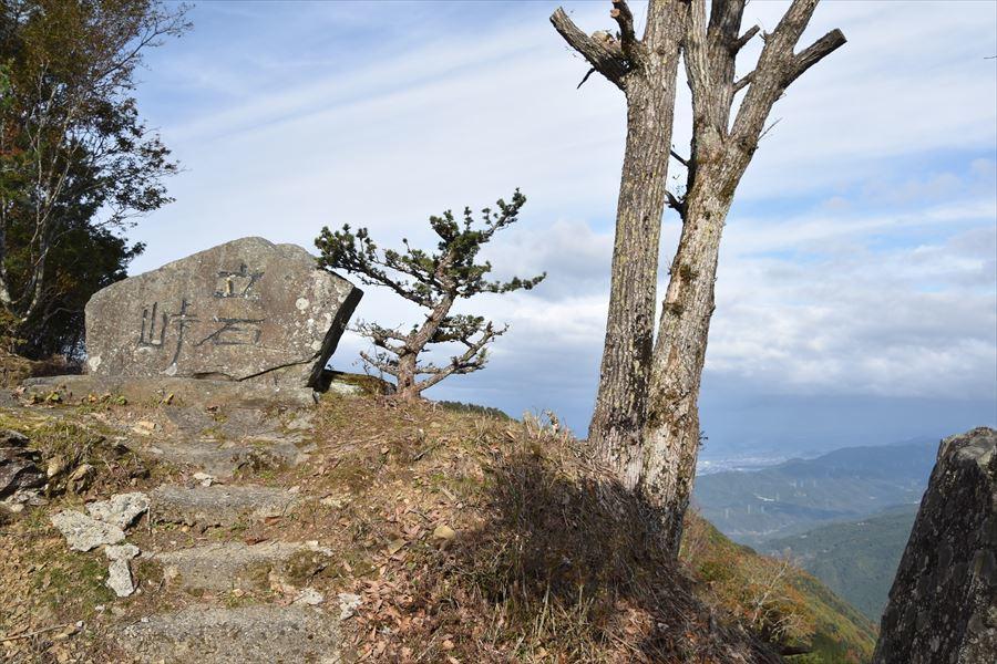 高越山立石峠2