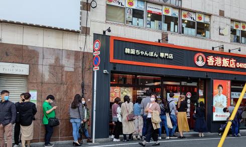 210418新大久保韓国ちゃんぽん専門店