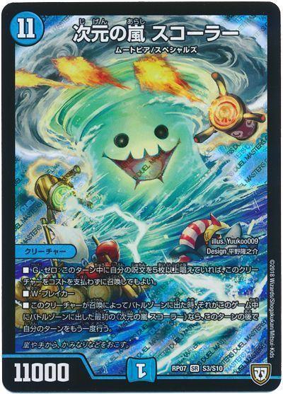 card100127883_1.jpg