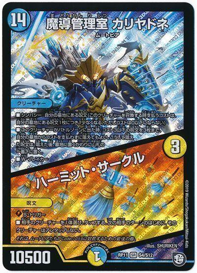 card100171896_1.jpg