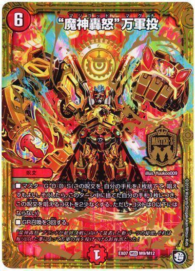card100177299_1.jpg