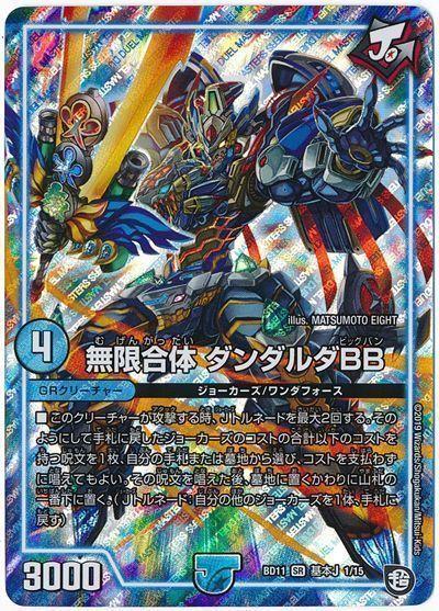 card100178580_1.jpg