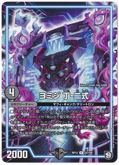card100181094_1.jpg