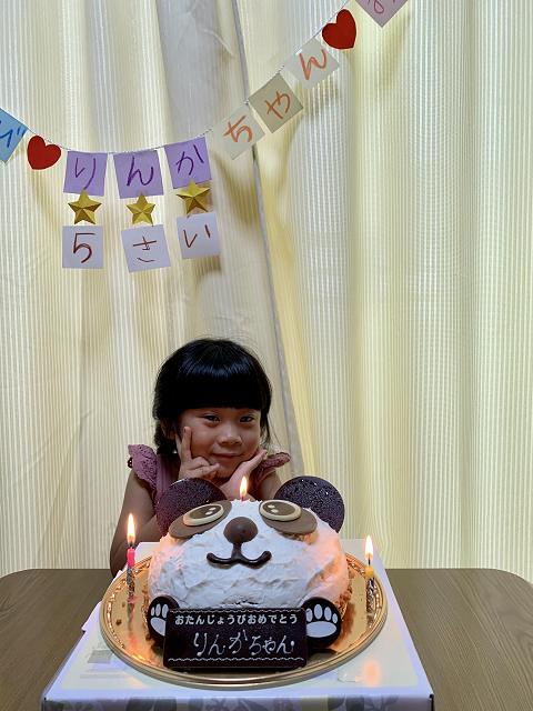 1849-凛佳5歳