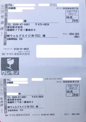 2006-27-006.jpg