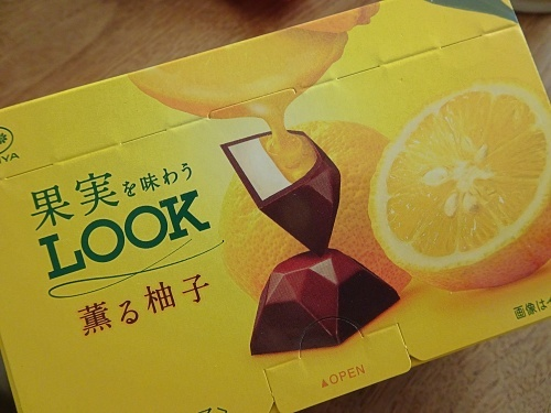 LOOKチョコ