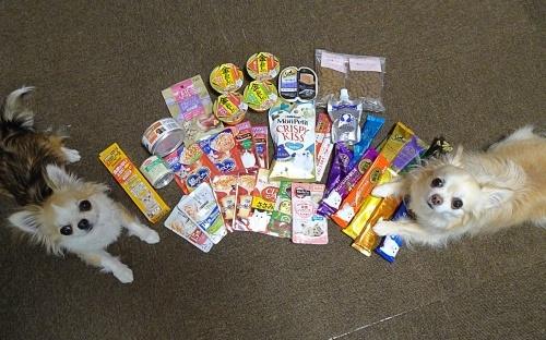 oharumamaさんからプレゼント♪ 柚子 杏子