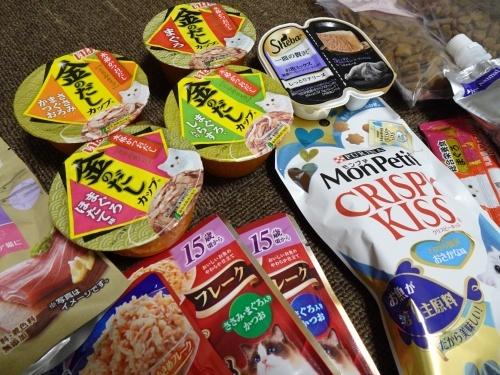 oharumamaさんからプレゼント♪