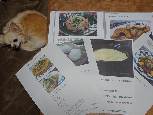 はやとうりさんのレシピ 柚子