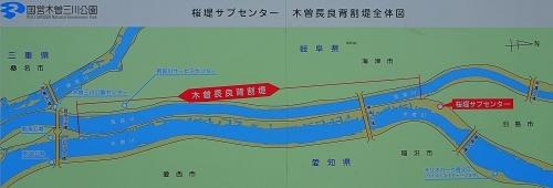 木曽三川公園 桜堤サブセンター
