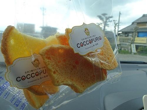 吉川養鶏 COCCOPURIO