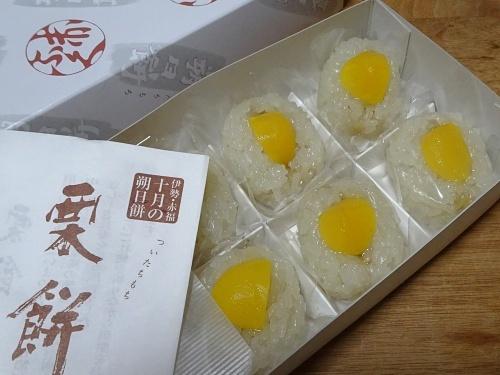 赤福餅 10月の朔日餅