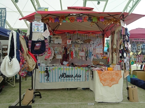 里山犬祭 Wanco.Asia