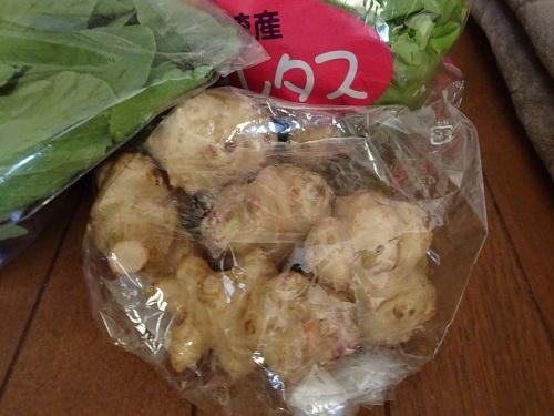 産直新鮮野菜