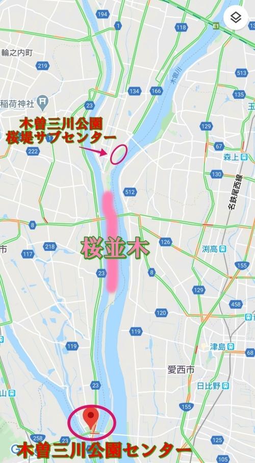 木曽三川公園 木曽長良背割堤