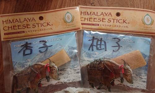 ヒマラヤチーズスティック